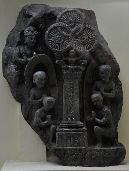 Worship of Triratna - Loriyan Tangai - Gandhara - Indian Museum - Kolkata 2012-11-16 1890.JPG