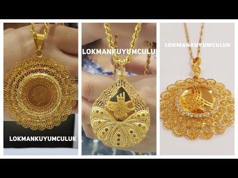 سلاسل ذهب كبيرة سلاسل ذهب ثقيلة 2018 Pure Gold Pendant Youtube Gold Gold Necklace Necklace