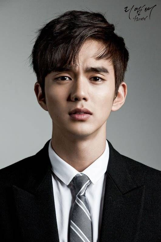 Yoo Seung Ho | Remember