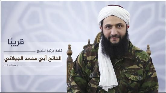 Everything You Need To Know About the New Nusra Front