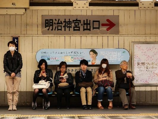 Tokyo - Japan | Wix.com tokyo Yamanote Line