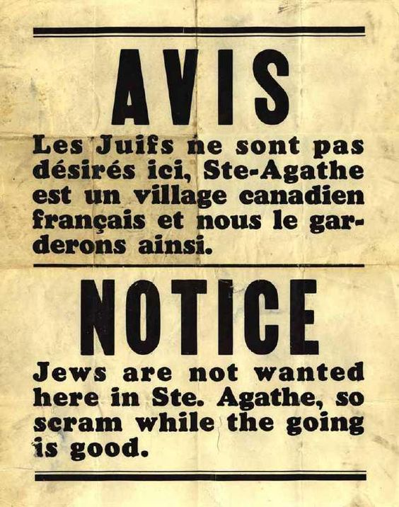 Jewish attitudes towards prejudice and discrimination