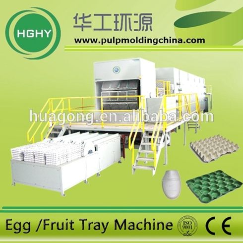Hghy Disposable Egg Tray Paper Product Machines Waste Paper Egg Carton Egg Packaging