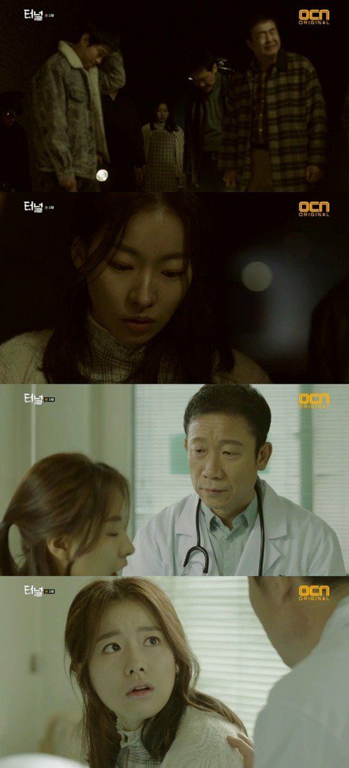 "[Spoiler] ""Tunnel - Drama"" Lee Si-ah pregnant with Choi Jin-hyuk:"