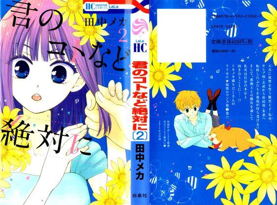 Kimi no Koto nado Zettai ni 6 Page 4