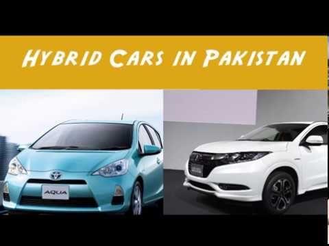 Hybrid Cars In Pakistan Hybrid Cars In Pakistan 1000cc Imported Hybrid Cars In Pakistan 800cc Hybrid Car Cars Upcoming Cars