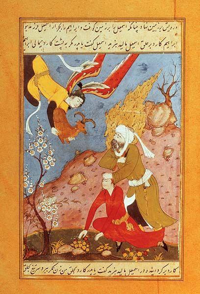 Qazvin] Iran, vers 1595 Papier, 192 f., 29,5 x 20,5 cm BNF, Manuscrits orientaux, supplément persan 1313, f. 40 Abraham (Ibrâhîm) , sacrifice: