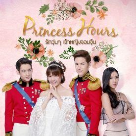 Phim Hoàng Cung | Thái Lan