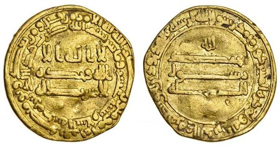 Abbasid, temp. al-Mamun (810-833), AV Dinar, reform type, 3.86g, Madinat al-Salam, AH210, double marginal legend on obverse (SICA. vol.3 1783 [Shamma 4458], Bernardi 116Jh; A.222A.2