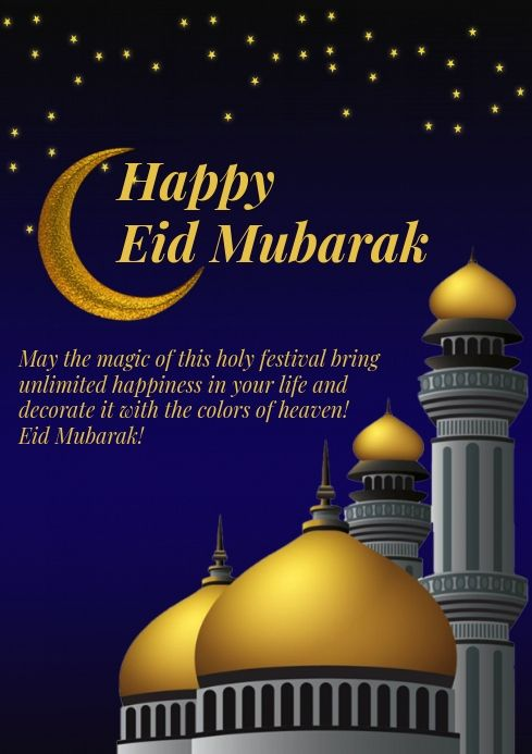 Pin By Postermywall On Eid Poster Templates Eid Greeting Cards Eid Greetings Happy Eid