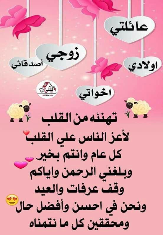 Pin Van Mohamed Saber Op محمد