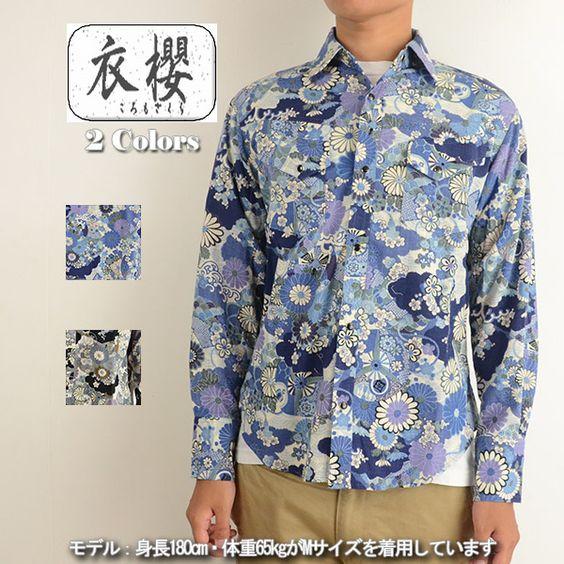 men's pattern fashion - Google Search