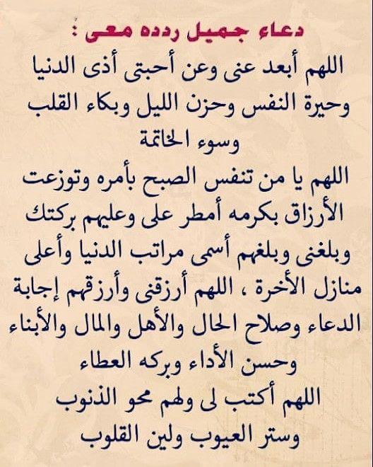 Pin On مسلم مسلمة