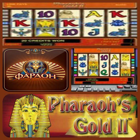 Бесплатно играть игровые автоматы фараон игровые автоматы играть на реальные деньги вулкан