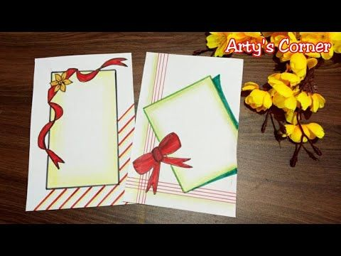 Ribbon Draw Border Design On Paper Designs For Front Page