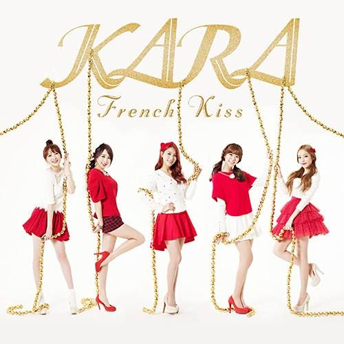 """KARA Shows Off a Cute Winter Look in MV Teaser for Japanese Single """"French Kiss"""""""