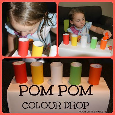 POM POM COLOUR DROP FROM FOUR LITTLE PIGLETS