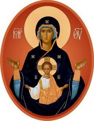 Mother of God of the Sign, made to order. Catalog of St Elisabeth Convent…: