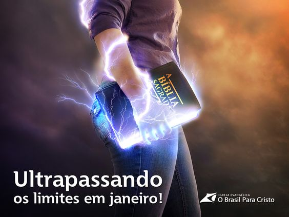 Wallpaper da campanha Ultrapassando os Limites em Janeiro de 2015
