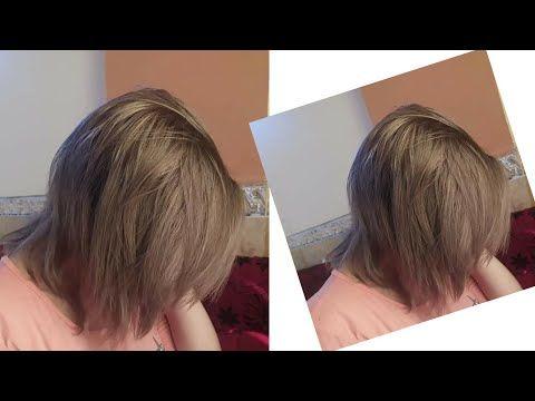 تحصلي على بندقي فاتح بصبيغة فقط لوحدها بدون ديكاباج أو ليماش ولا حتى رشة بلوندوغ مهما كان شعرك كحل Youtube Hair Styles Long Hair Styles Hair