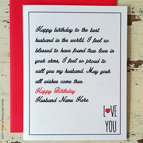 Write name on Love Birthday Card for Husband Happy Birthday – A Birthday Card