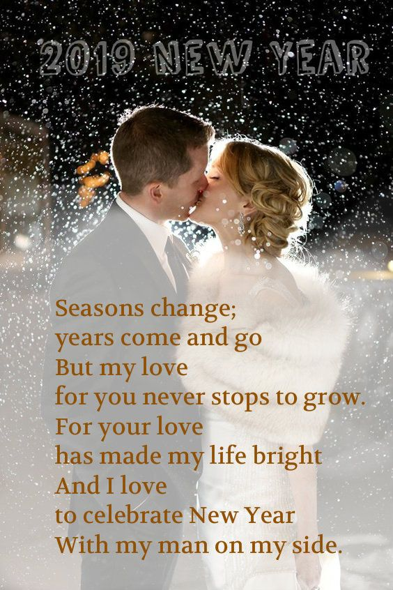 Happy New Year 2019 Love Quotes For Her Him Happynewyear2019 Happynewyearwishesforhim Romantic Quotes For Husband Love Quotes For Her Quotes About New Year