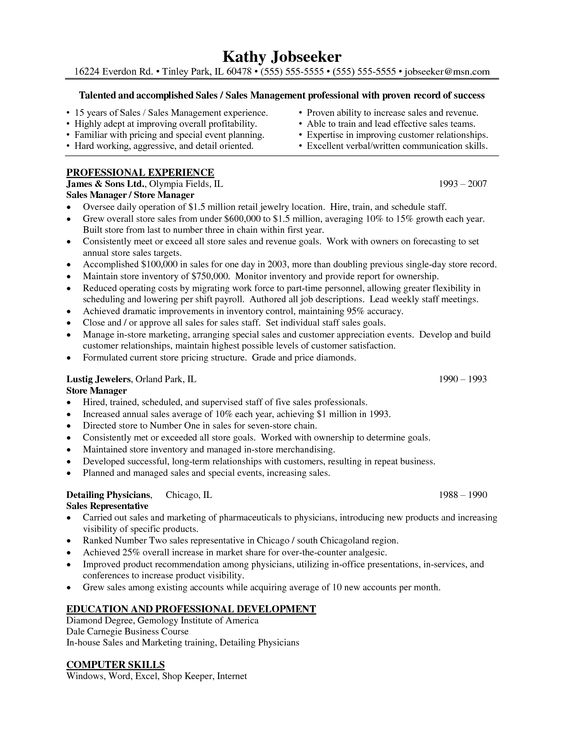 Restaurant Manager Resume Example Resume examples, Resume - retail manager resume examples and samples