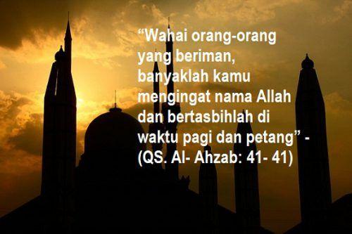 Kata Mutiara Islami Sahabat Rasulullah Di 2020 Islam Kata Kata