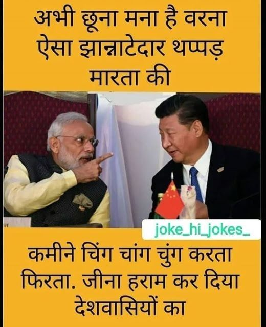 Pin By Hemant Kumar On Morning Quotes In 2020 Fun Quotes Funny Very Funny Jokes Very Funny Pictures