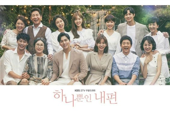 """My Only One"" Confirms Plans For Multiple Episode Extension"