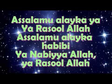Maher Zain السلام عليك Assalamu Alayka Song Lyrics Arabic Version Youtube Songs Maher Zain Lyrics