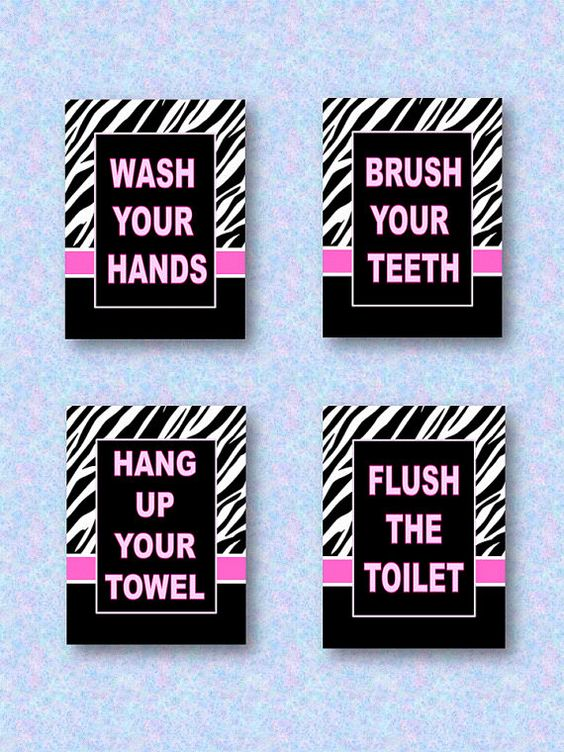 Kids bathroom wall art set of 4 wash brush flush hang for Zebra and red bathroom ideas