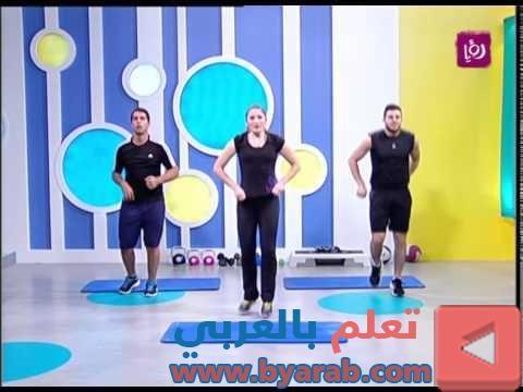 رياضة تمارين Cardio لإعادة الحيوية والنشاط للجسم Wwi Cardio Sports