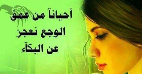 اجدد الصور للفيس بوك 2020 صور للفيس جميلة جدا احدث الصور والخلفيات للفيسبوك اجمل الصور الرائعة المكتوب عليها للفيس بوك لعم Arabic Calligraphy Photo Calligraphy