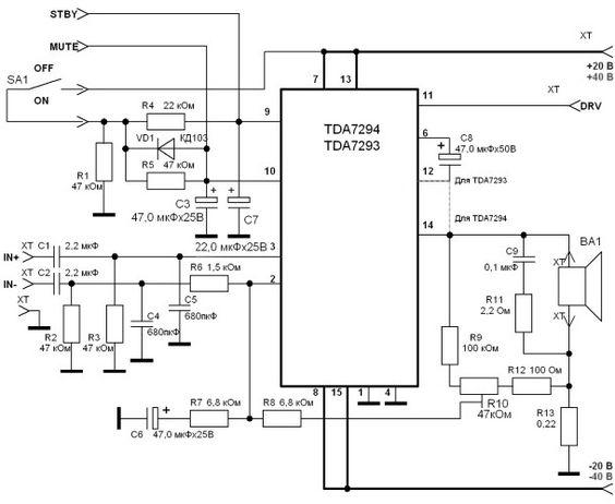 Принципиальная схема  TDA7293 TDA7294 в наборе УМ7293 УМ7294