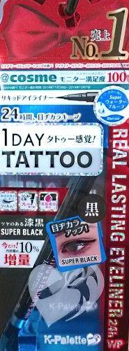 Mega seller among the women - 1 Day Tattoo Eyeliner.  Lasts 24 HR.       ..