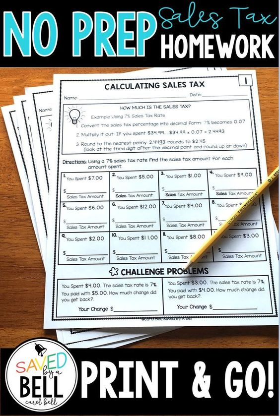Sales Tax Worksheets Distance Learning Skills Practice Math Printables Summer Learning