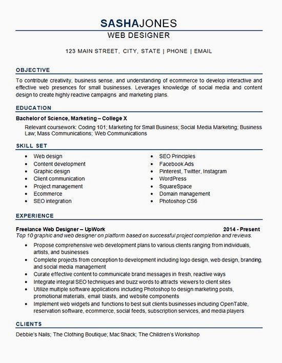 This Web Designer Resume Example Is For A Technology Professional With Experience In Graphic Good Resume Examples Resume Examples Professional Resume Examples