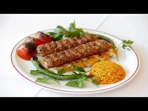 كباب تركي كفتة مشوية عجيبة على طريقة الاتراك الشرقيين طعمها لا يقاوم كباب اضنة Youtube Food Vegetables