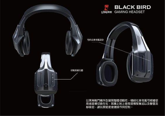 Kingston HyperX 戰無不勝・電競耳機設計大賽