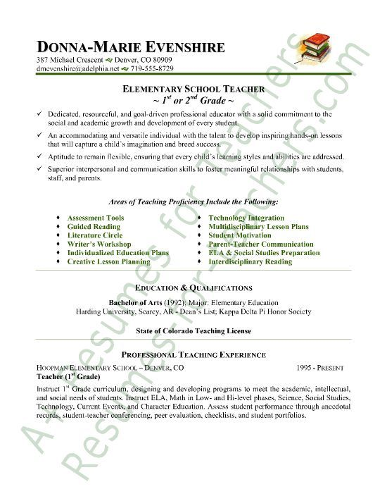 Elementary Teacher Resume Sample - Page 1