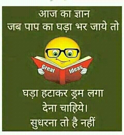 Mandeep Ghotra Mandeepghotra On Pinterest