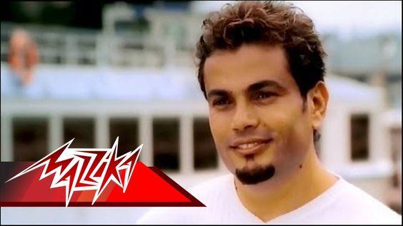 Tamally Maak Amr Diab تملى معاك عمرو دياب Songs For Dance Soul Music International Music