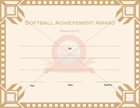 softball awards certificates
