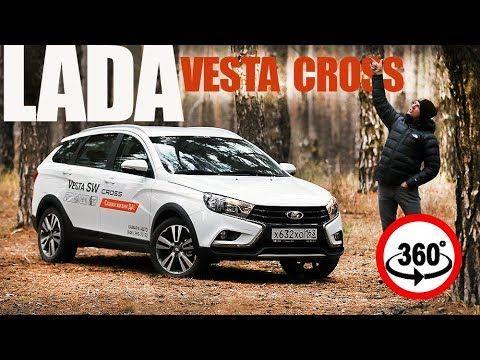 Video 360 Obzor Lada Vesta Sw Cross Pochti Bez Kosyakov Igor Burcev Avtomobil Avtomobili Video