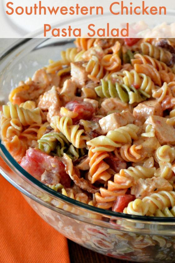 Easy Pasta Salad-Southwestern Chicken  http://recipesforourdailybread.com/2013/08/21/easy-pasta-salad-southwestern-chicken/