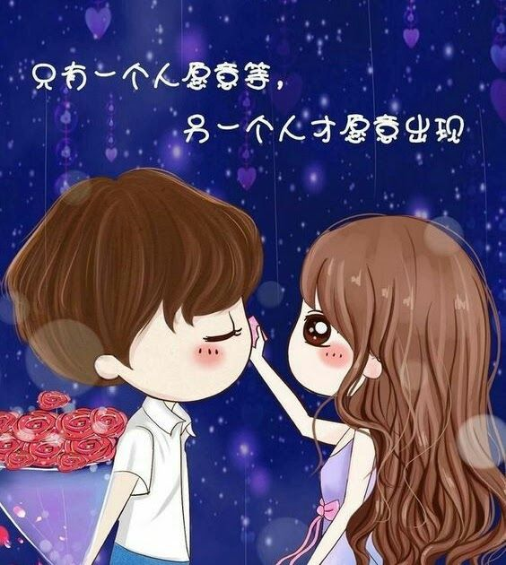 25 Wallpaper Anime Kawaii Couple Di 2020