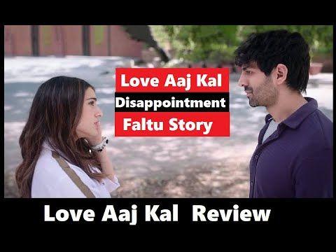 Love Aaj Kal Movie Review 2020 Review Love Aaj Kal 2 Youtube Movies Kal Looking For Love
