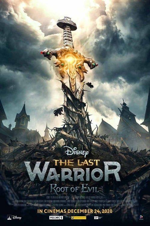 Poslednij Bogatyr Koren Zla 2021 Pelicula Completa Latino Espanol Gratis The Last Warrior Streaming Movies Movies Online