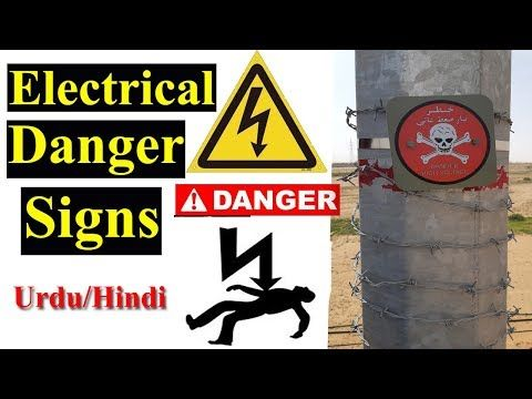 Electrical Safety Tips At Work In Urdu Hindi Electrical Danger